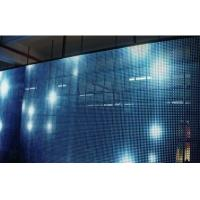 China SMD5050 P16 Outdoor LED Display / Large LED Curtain Wall More Than 5000nit wholesale