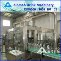 3 in 1 Automatic Water Filling Machine / Pure Water Filling Plant