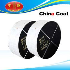 China EP Conveyor Belt wholesale