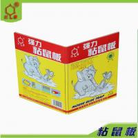 China Best Quality Large Paper Board Rat Mouse Glue Trap with Factory Price wholesale