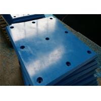 China low water absorption PE1000 plastic face pad with drilling for marine bumper wholesale