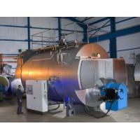 China 7 ton Light oil or heavy oil Natural gas fired steam water boiler wholesale