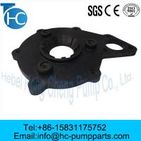 China Submerged Pump Accessories Rear Guard Plate wholesale