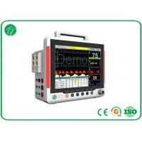 China 7 Channel ECG Waveform Display Patient Monitoring Equipment Titration Table wholesale