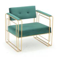 China Modern Gold Leather Sofa Metal Legs Delicate Steel Chair Frame on sale