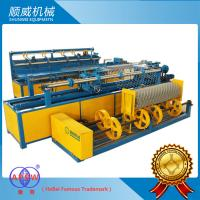 China Full Automatic Chainlink Fence Mesh Weaving Machine with Factory Price wholesale