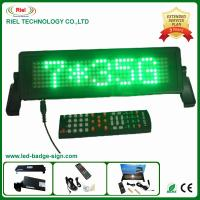 China 12 Volot,Car Digit LED Scrolling Signs,Russian and English Remote Rontrol Pixel 7x35 Green wholesale