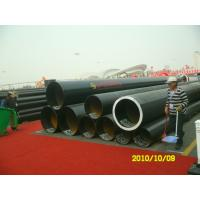 China API Spec 5L Welded Pipes with 3LPE coating. wholesale
