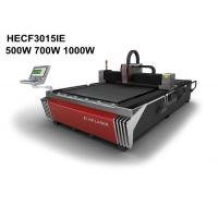 China Carbon Stainless Steel Fiber Laser Cutting Machine 0.2mm - 8mm Cutting Thickness wholesale