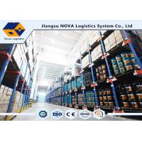 China Heavy Duty Shuttle Pallet Racking Electric Motor For A Full 8 Hours Shift wholesale