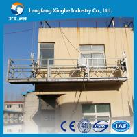 China ZLP630 L type suspended platform for high rise builidng work to india wholesale