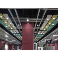 China Acid Resistance  Aluminum veneer wall panels For Subway Station , decorative wall panelling wholesale