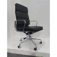 China Luxury Modern Ergonomic Desk Chairs , Refined Comfortable Stylish Office Chair wholesale