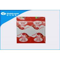 Buy cheap Milk Packaging High Barrier Aluminum Sealing Film For Yogurt Cup , 10 Colors from wholesalers