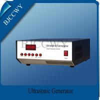 China Multi - Frequency Ultrasonic Pulse Generator 2400W For Ultrasound Cleaner wholesale
