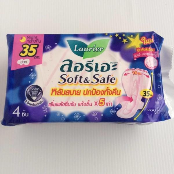 Quality Side Gusset Back Sealed Sanitary Pad Disposal Bags Gravure Printing for sale