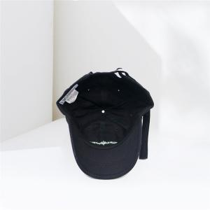 China 6 Panels Sports Dad Hats With Long Strap Back Closure wholesale