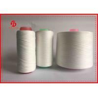 China High Tenacity Spun Polyester Thread , 40/2 50/2 60/2 Industrial Sewing Threads wholesale