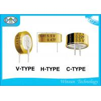 China Yellow 1.0 Farad Digital Power Capacitor OF Lamination Coin Type 5.5 V Supercapacitor on sale