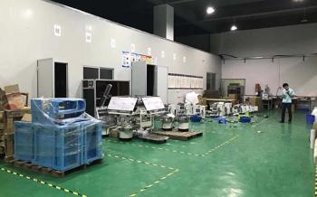 Shenzhen Swift Automation Technology Co., Ltd.