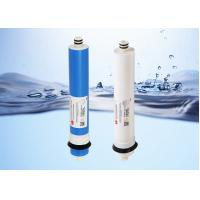 China Big Flow Low Pressure RO Water Filter Cartridge For RO Plant Membrane Housing wholesale