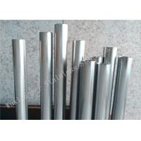 China UNS S31803 / S32205 Duplex Stainless Steel Pipe 200mm Diameter wholesale