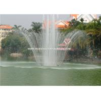 China Dancing Lake Musical Water Fountains  Modern Outdoor Fountains With Light on sale