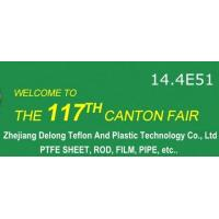 Buy cheap 117th canton fair 14.4E51 year 2015 from wholesalers