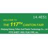 Buy cheap 117th canton fair 14.4E51 zhejiang delong and plastic from wholesalers