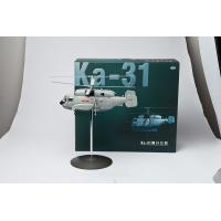 China K-31 EWR aircraft model airplane model on sale