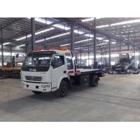 China Factory Price Dongfeng 4 ton tow truck,4x2 towing truck for sale on sale