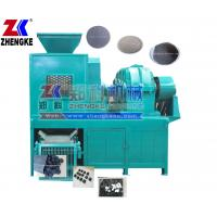 Buy cheap Zhengke brand top quality fluorite powder briquetting machine from wholesalers