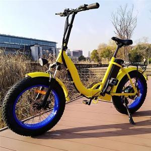 Range 50 - 60km Womens Electric Bike / 20 Inch Electric Bicycle Motor Power 48V 500W