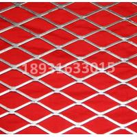 China Flatten Expanded metal mesh/Expanded Metal Square Mesh /expanded metal mesh for sale wholesale