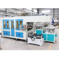 China Automatic Virgin Pulp Molding Equipment for Paper Cup / Dishware Production Line wholesale