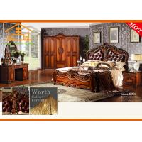 China modular wholesale luxury french style indian formica royal antique home bedroom furniture beds designs wholesale