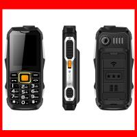 China 2.4inch Low Price MTK6261D Big Keypad Feature Mobile Phone Power Bank on sale