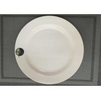 Buy cheap White Porcelain Dinnerware Sets Wide Rim Round Plate Diameter 25cm Weight 150g from wholesalers