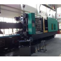 China 2200 Tonnage PET Preform Injection Molding Machine Two state plasticizing wholesale