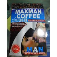 China Maxman Coffee Extend Erection Time Expert wholesale
