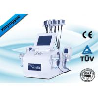 China Fat Removal Cryolipolysis Cavitation RF Slimming Machine For Weight Loss wholesale