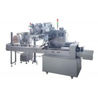 China DZP 400S Automatic Paper Folding And Box Packing Machine With Max. Width Of Film 400MM wholesale