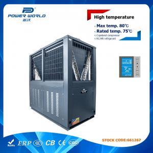 China Полисмен нагревателя воды теплового насоса источника воздуха горячей воды высокой температуры 75℃ высокий wholesale