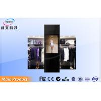 China 46 Inch Lcd Digital Signage Magic Mirror Light Box With WIFI / 3G For Shopping Mall wholesale