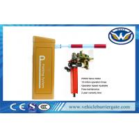 Buy cheap 0.3S Fast Speed Automatic Toll Gate Boom Barrier Access Barriers CE Approved from wholesalers