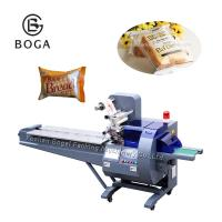 China Horizontal Bread Biscuit Packing Machine Pillow With Gas Nitrogen Inflation System on sale