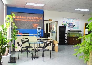 Shenzhen screenage electronics Co., Ltd