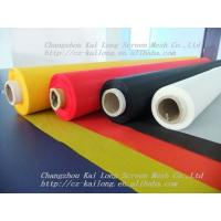 China 165T 420Mesh Silk Screen Printing Mesh Polyester For Membrane Switched wholesale