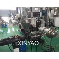 China PPR Pipe Extrusion Line / single screw extruder 80 - 300kg/hr wholesale