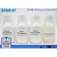 Buy cheap Emulsion Breaking Promoting Filtration Water Soluble Polymers Polyacrylamide PAM from wholesalers